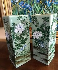 "Superb RARE Pair 12"" Antique Vintage Japanese Celadon Porcelain Vases ~Ikebana"
