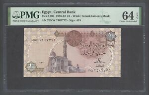 Egypt One Pound 1991 P50d Uncirculated Grade 64