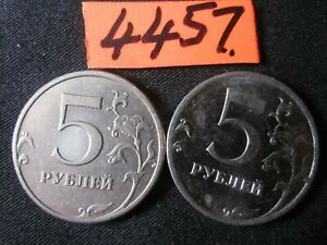 2 x   COINS  five rouble  2008 + 2009  Mar4457    RUSSIA 14 gms