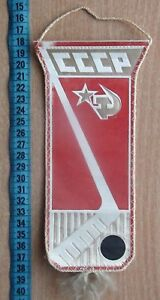 Beautiful original pennant of the USSR - Canada 1983
