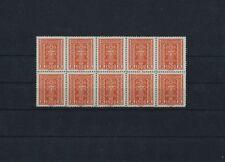 Ignaz Seipl Postfrisch ** Mnh Ank 544 Kw € 50,-- Österreich 1932 Dr Briefmarken