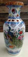 Vintage Decorative Pot Vase Oriental Asian Peacock Lotus Floral Exotic