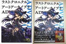 Last Chronicle Art Archive I Advent Art Book A4 122 pg Bonus Card Hobby Japan NW