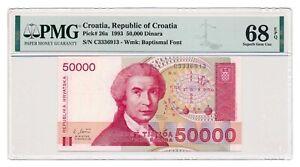 CROATIA banknote 50.000 Dinara 1993 PMG MS 68 EPQ Superb Gem Uncirculated