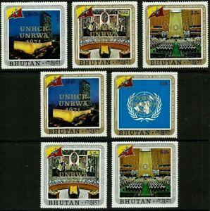 Bhutan 1971 , Overprinted   UNHCR  UNRWA  1971