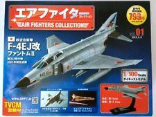 F-4EJ Kai Super Phantom II (JASDF) - 1:100 Scale Model Air Fighter Collection
