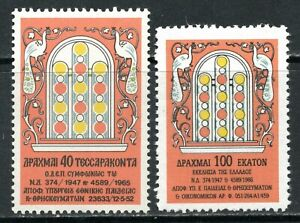 """GREECE - 40Dr and 100Dr """"Church of Greece"""" Revenue stamps"""
