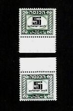RR 1961 ISRAEL REVENUE STAMPS  X2 MNH 5 LI YELLOW PAPER  NO WKMS+NORMAL