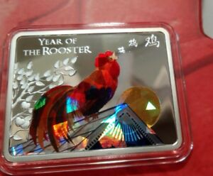 Tanzania 500 shillings  2017 Lunar Year of the Rooster  prismatic Silver Box COA