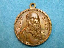 FH-537: MEDAL, LUDWIG JAHN, 25th Jubilee, COBURG, 1886