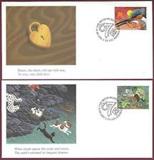 Great Britain FDC Fleetwood Set of Two, Hearts & Clouds, 1991