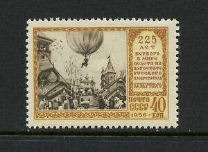 T794  Russia  1956  Kryakutni's balloon   1v.    MNH