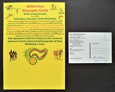 GEBRESELASSIE HAILE ETHIOPIA 10,000m OLYMPIC GOLD MEDAL 1996 & 2000 SIGNED PROMO