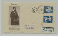 Israel - Good Cover/FDC Lot # 63