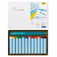 Pentel Aquash Watercolor Pastel / watercolor pen / 12 Colors / Brush Pen