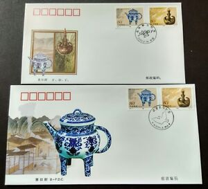 China 2000-13 He Pot & Horse Milk Pot (Kazak Joint Issue) 2v each on FDC & B-FDC