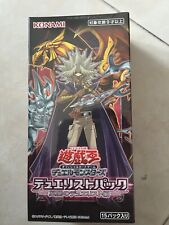 Yugioh Japanese Duelists of Gloom Sealed Booster Box DP24 Duelist Pack