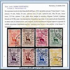 1935 Colonie Egeo Anno Santo n. 91/98 Serie Completa Certificato Usati