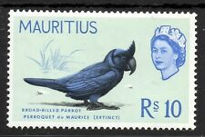 MAURITIUS 1965 10 Rupees High Value from Birds Issue SG 331 MINT