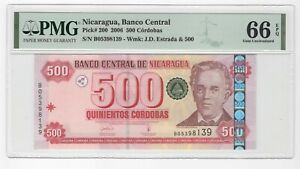 2006 NICARAGUA 500 CORDOBAS P200 PMG 66EPQ PM127-25
