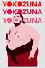 Yokozuna Wrestling Legends Minimal Art Print 8x10 WWF WCW
