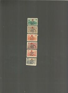ALBANIA STAMP, 1946, 16 KORRIK. KONGRESI I K. K. SH.(OVERPRINT) 6 VALUE, NO GUM.