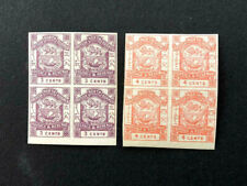North Borneo #38-9 VF NH Blocks of 4         Catalog $160.00