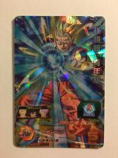 Dragon Ball Heroes SH3-28 SR
