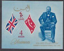 Churchill:1965 Yémen Churchill miniature sheet SG msr82a menthe non montés