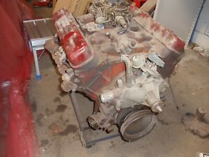 1971 BUICK 455 motor code TR    FACTORY ORIGINAL , USED ,,