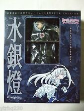 Rozen Maiden - SUIGINTOU - Animage 2006 Figure Doll Limited Edition NIB Rare