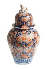 More details for antique japanese imari temple jar & cover porcelain vase with shi-shi lion