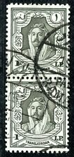 More details for transjordan (kgvi) stamps sg.243 £p1 high value 1946 used gaza cds pair gblue88