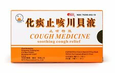 Yin Kong Cough Medicine Soothing Cough Relief Cough Syrup 6 Vials