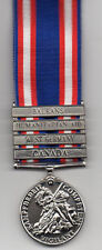 NATO SERVICE MEDAL WITH FOUR  CLASPS:   - HALF-PRICE OFFER