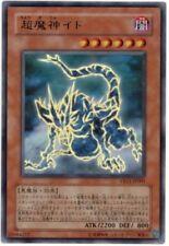 Yugioh - Japanese - Ido the Supreme Magical Force - Ultra VB11-JP001