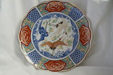Japan Plate Cranes Wave Scallop Edge Vintage 70's