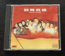 Hong Kong CD Alan TAM  Vivian Chow Grasshopper Shirley Kwan Jacky Cheung