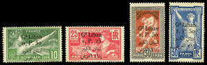 Lebanon 1924 OLYMPICS SURCHARGED SET MINT #45-48 LH or HR CV$130.00