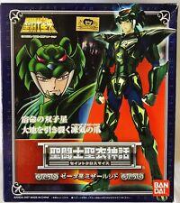 Bandai Saint Seiya Cloth Myth Zeta Star Mizarside Manga Anime Japan Ver