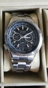 Cccp watch