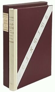 Voltaire: Candide; or, Optimism LIMITED EDITIONS CLUB (1973)