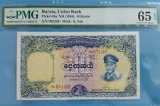 1958 Burma 10 Kyats PMG65 EPQ GEM UNC <P-48a> 902299