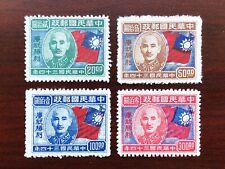 China 1945 Scott #611-614 Chiang Kai-Shek Set Mint LH
