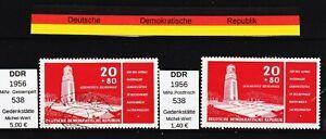 DDR 1956MiNr. 538 gestempelt/postfrisch Erhaltung der Gedenkstätten