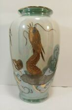 Vintage Aito Style Iridencent Moriage Handpainted Dragon Vase