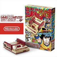 New Nintendo Classic Mini Family Computer Shonen Jump 50th Anniversary Version