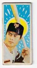 1960'  Japanese Baseball  Menko Card  ' OH '