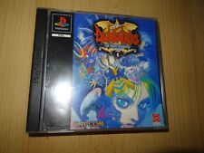 DARKSTALKERS PS1 PLAYSTATION 1 GIOCO PAL