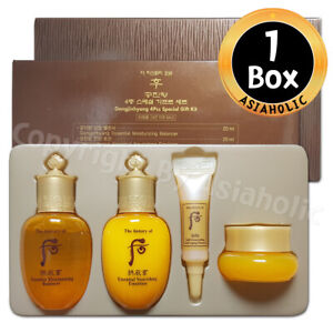 The history of Whoo Gongjinhyang Special Gift Kit (4pcs x 1Box) Newist Version